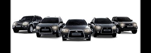 Mitsubishi car buyers